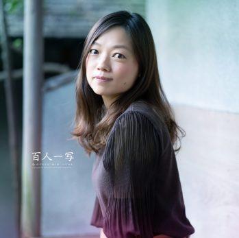 Miki Watanabe